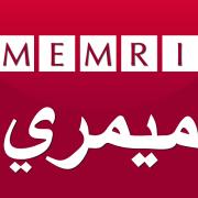 MemriTV